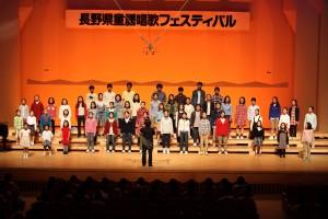 2014.10.5 長野県童謡・唱歌フェスティバル松本大会